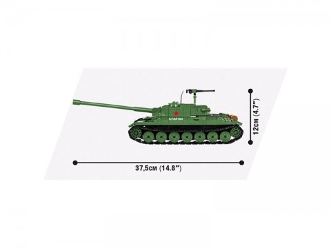 Stavebnica Cobi 3038 World of Tanks IS-7, 650 k, 1 f