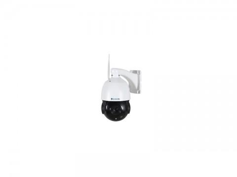 Kamera SECURIA PRO N398B-200W-20X