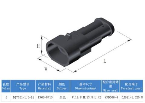 Konektor sa zdierkou DJ7021-1.5-11 + DJ7021-1.5-21 2P vodotesný