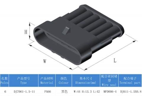 Konektor sa zdierkou DJ7061-1.5-11 + DJ7061-1.5-21 6P vodotesný
