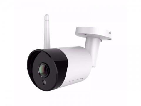 Kamera SECURIA PRO N652XF-200W